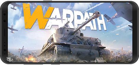 دانلود بازی WARPATH 0.6.0 - مسیر جنگ برای اندروید + دیتا