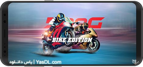 دانلود بازی Drag Racing: Bike Edition 2.0.2 - رقابت موتورسواری برای اندروید + نسخه بی نهایت