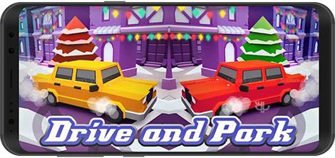 دانلود بازی Drive and Park 1.0.10 - رانندگی و پارک اتومبیل برای اندروید + نسخه بی نهایت