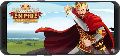 دانلود بازی Empire: Four Kingdoms 2.21.17 - امپراطوری: چهار پادشاه برای اندروید + نسخه بی نهایت