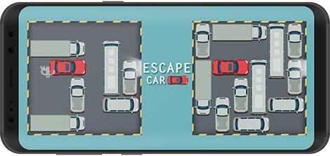 دانلود بازی Escape Car 1.0.1 - آزاد کردن مسیر خروج اتومبیل برای اندروید + نسخه بی نهایت