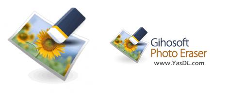 دانلود Gihosoft Photo Eraser 1.1.7 - حذف اشیای اضافه از تصاویر