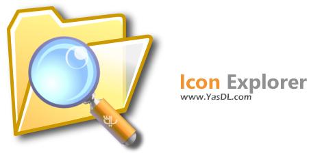 دانلود Icon Explorer 5.1.0.0 - نرم افزار استخراج آیکون از فایلهای اجرایی