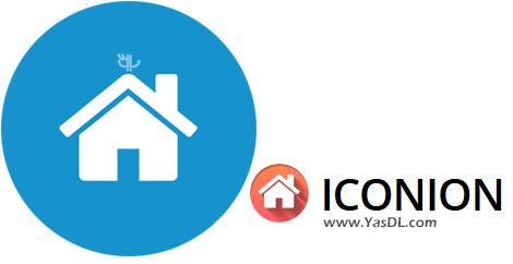 دانلود Iconion 2.7 - نرم افزار استخراج آیکون از فونت آیکون