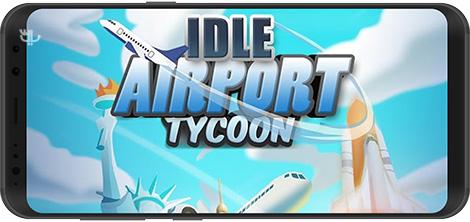 دانلود بازی Idle Airport Tycoon - Tourism Empire 1.0.8 - سرمایهگذاری در صنعت گردشگری برای اندروید + نسخه بی نهایت