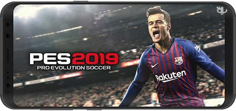 دانلود بازی Pro Evolution Soccer 2019 3.1.2 - فوتبال حرفه ای 2019 برای اندروید + دیتا