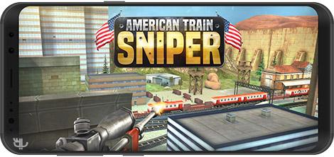 دانلود بازی Sniper 3D: Train Shooting Game 3.4 - تکتیرانداز آمریکایی برای اندروید + نسخه بی نهایت