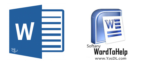 Softany WordToHelp 3.22 - Helpdesk Software