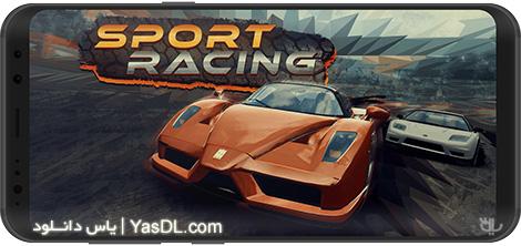 دانلود بازی Sport Racing 0.6 - اتومبیلرانی اسپرت برای اندروید