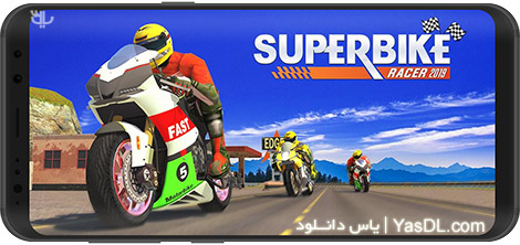 دانلود بازی SuperBike Racer 2019 1.4 - مسابقات موتورسواری برای اندروید + نسخه بی نهایت