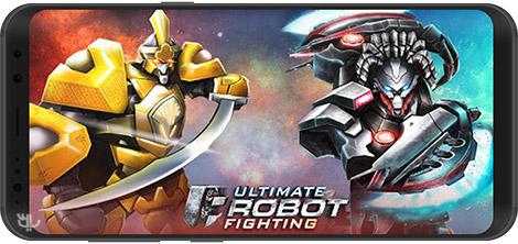 دانلود بازی Ultimate Robot Fighting 1.1.123 - جنگ رباتها برای اندروید + دیتا + نسخه بی نهایت