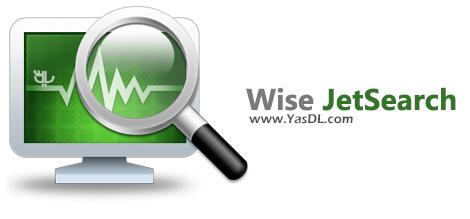 دانلود Wise JetSearch 3.17.155 + Portable - نرم افزار جستجوی آسان فایلها و فولدرها در ویندوز