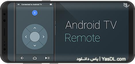 دانلود Android TV Remote Control 1.1.0.3876957 - نرم افزار کنترل تلویزیون برای اندروید