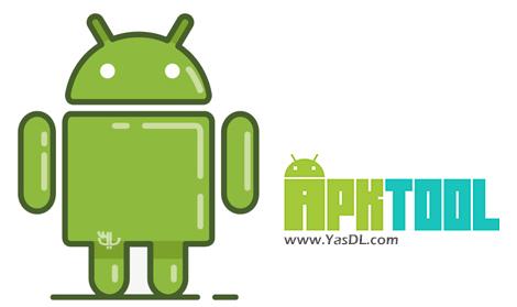 دانلود ApkTool 2.4.0 - مهندسی معکوس اپلیکیشنهای اندروید