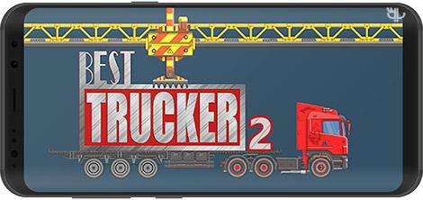 دانلود بازی Best Trucker 2 1.02 - بهترین راننده کامیون 2 برای اندروید + نسخه بی نهایت