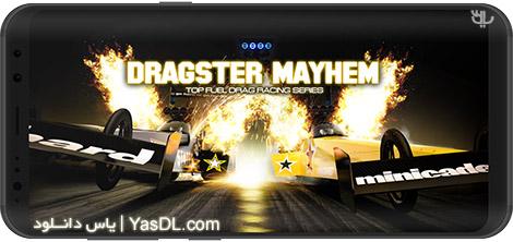 دانلود بازی Dragster Mayhem - Top Fuel Sim 1.13 - اتومبیلرانی فرمول 1 برای اندروید + نسخه بی نهایت