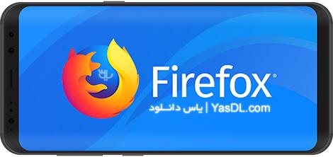 دانلود موزیلا فایرفاکس برای اندروید Firefox Browser for Android 66.0.1