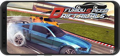 دانلود بازی Furious Speed Drift Rivals 1.12 - اتومبیلرانی سریع و خشن برای اندروید + نسخه بی نهایت