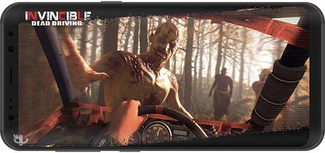 دانلود بازی Invincible Dead Driving 1.1.3 - جاده مرگ برای اندروید + نسخه بی نهایت