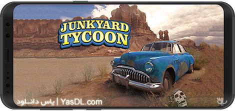 دانلود بازی Junkyard Tycoon 1.0.20 - شبیهساز اوراقی وسایل نقلیه برای اندروید + دیتا + نسخه بی نهایت
