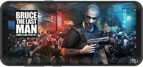 دانلود Last Run: Dead Zombie Shooter 1.02 - تلاش برای بقا در دنیای زامبیها برای اندروید + نسخه بی نهایت