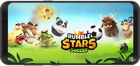 دانلود بازی Rumble Stars Soccer 1.2.6.1 - ستارگان فوتبال (آنلاین) برای اندروید