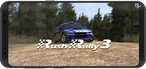 دانلود بازی Rush Rally 3 1.30 - راش رالی 3 برای اندروید + نسخه بی نهایت