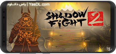 Shadow Fight 2 2.6.0 Game For Android + Infinite Version