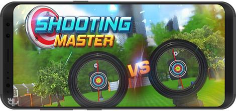 دانلود بازی Shooting Master 3D 3.3 - تیراندازی سه بعدی برای اندروید + نسخه بی نهایت