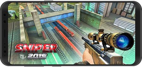 دانلود بازی Sniper 3D - 2019 1.5 - تکتیرانداز خبره برای اندروید + نسخه بی نهایت