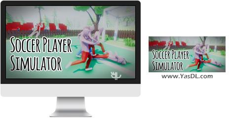 دانلود بازی Soccer Player Simulator برای PC