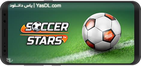 دانلود بازی Soccer Stars 4.3.1 - ستاره های فوتبال برای اندروید