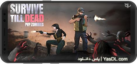 دانلود بازی Survive Till Dead 1.3 - بقا در دنیای زامبیها برای اندروید + نسخه بی نهایت