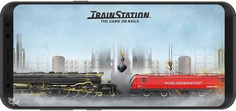 دانلود بازی TrainStation - Game On Rails 1.0.56.108 - مدیریت ایستگاه راهآهن برای اندروید