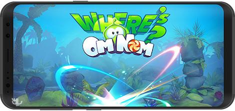 دانلود بازی Where's Om Nom? 1.1 - در جستجوی اوم نوم برای اندروید + دیتا