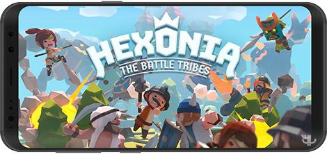 دانلود بازی Hexonia 1.0.13 - سرزمین شش وجهی برای اندروید + نسخه بی نهایت