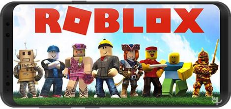 دانلود بازی ROBLOX 2.378.290058 - مجموعه بازی آنلاین برای اندروید