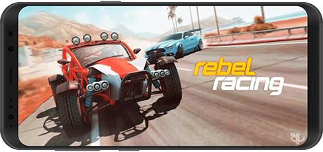 دانلود بازی Rebel Racing 0.50.5416 - مسابقات نفسگیر اتومبیلرانی برای اندروید + دیتا