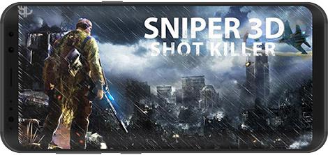 دانلود بازی Sniper 3D Strike Assassin Ops - Gun Shooter Game 2.2.5 - تک تیرانداز سه بعدی برای اندروید + نسخه بی نهایت