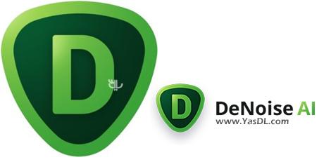 دانلود Topaz DeNoise AI 1.0.0 - نرم افزار کاهش نویز و بهبود کیفیت تصاویر