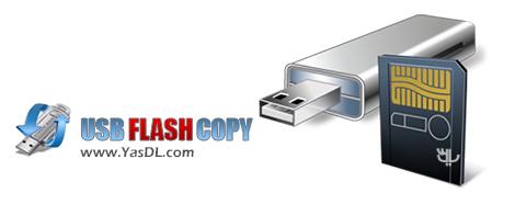 دانلود USBFlashCopy 1.14 Commercial - پشتیبانگیری خودکار از حافظه USB