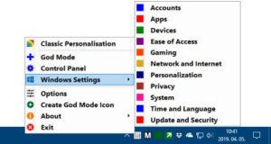 Win10 All Settings.cover1  300x160 - دانلود Win10 All Settings 2.0.23.29 - دسترسی سریع به تنظیمات پرکاربرد ویندوز 10
