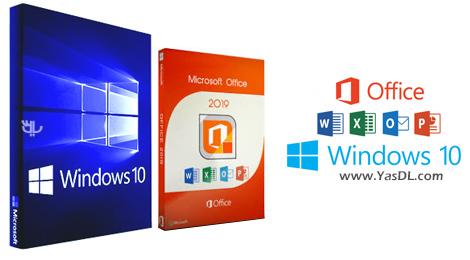 دانلود Windows 10 Pro X64 RS5 + Office 2019 April 2019 - ویندوز 10 به همراه آفیس 2019