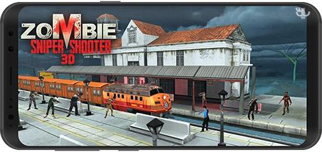 دانلود بازی Zombie Sniper Shooting 3D 1.2 - کشتار زامبیها برای اندروید + نسخه بی نهایت