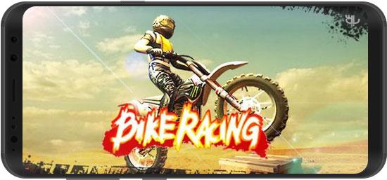 Bike Racing 3d - دانلود بازی Bike Racing 3D 2.3 - موتور سواری سه بعدی برای اندروید + نسخه بی نهایت