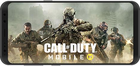 دانلود بازی Call of Duty: Mobile 1.0.1 - کال آف دیوتی: موبایل برای اندروید + نسخه بی نهایت