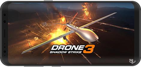 دانلود بازی Drone: Shadow Strike 3 1.3.148 - شبیهساز هواپیمای جاسوسی برای اندروید + دیتا + نسخه بی نهایت