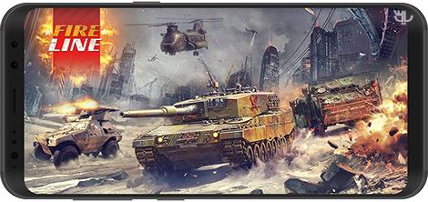 دانلود بازی Fire Line: Frontline Battles 1.1 - بازی ایرانی نبرد در خط آتش برای اندروید