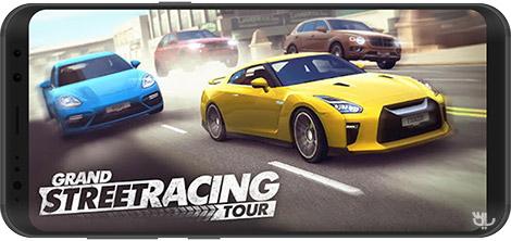دانلود بازی Grand Street Racing Tour 1.5.18 - مسابقات اتومبیلرانی در شهر برای اندروید + نسخه بی نهایت