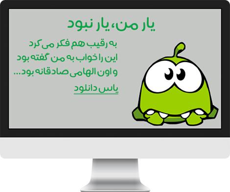 دانلود نسخه جدید فونت حکایت - Hekayat Persian Typeface